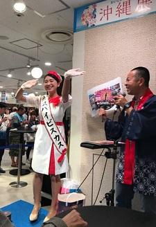 okinawa062210.jpg