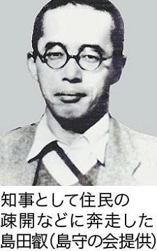 okinawa062216.jpg