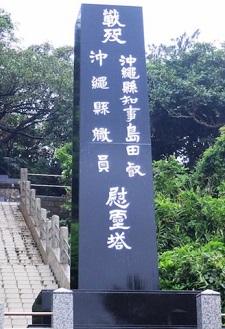 okinawa062217.jpg