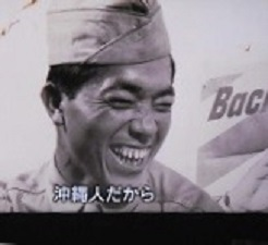 okinawa062222.jpg