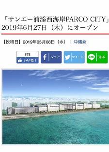 okinawa062224.jpg