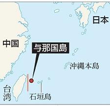 okinawa062227.jpg