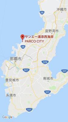 okinawa0622291.jpg