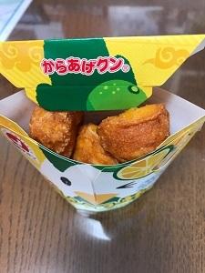 okinawa062231.jpg