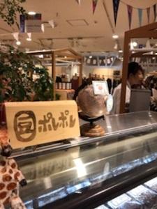 okinawa06225.jpg