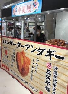 okinawa06226.jpg