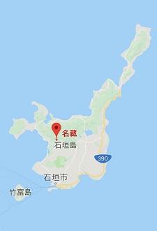 okinawa070611.jpg