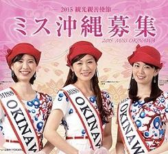 okinawa07062.jpg