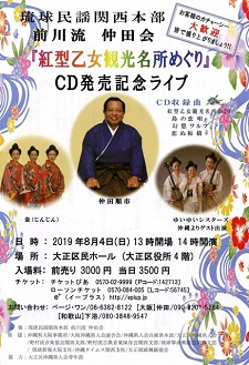 okinawa07065.jpg