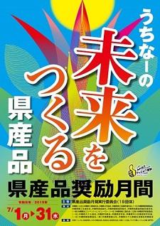 okinawa07067.jpg