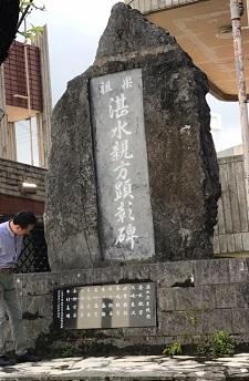 okinawa07069.jpg
