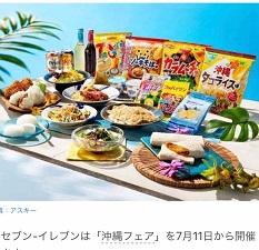 okinawa071310.jpg