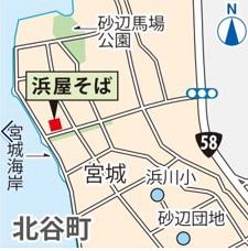 okinawa071313.jpg