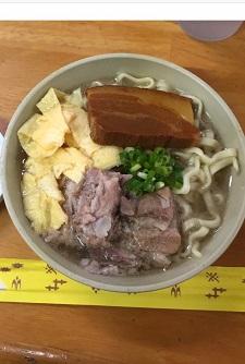 okinawa071316.jpg