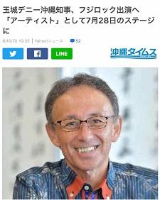 okinawa07132.jpg