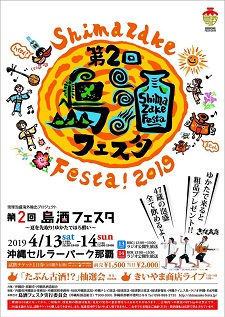 okinawa071320.jpg