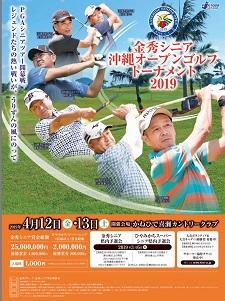 okinawa071322.jpg
