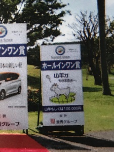 okinawa071323.jpg