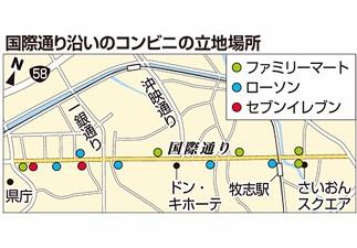 okinawa07138.jpg