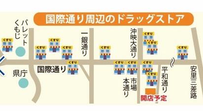 okinawa07139.jpg