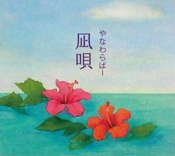 okinawa07201.jpg