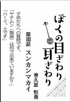 okinawa07202.jpg