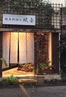 okinawa07205.jpg