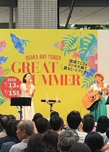 okinawa07207.jpg