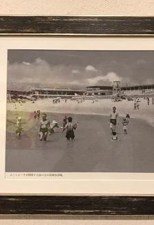 okinawa081716.jpg