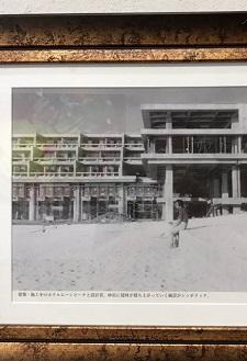 okinawa081717.jpg