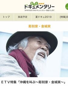 okinawa081721.jpg