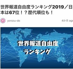 okinawa081722.jpg
