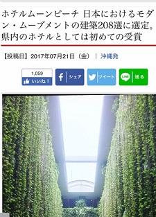 okinawa08177.jpg