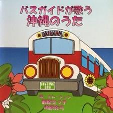 okinawa08241.jpg