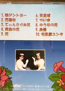 okinawa08242.jpg