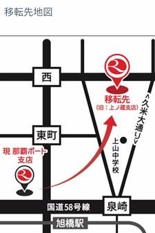 okinawa08245.jpg
