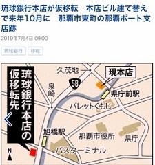 okinawa08248.jpg
