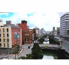 okinawa083115.jpg