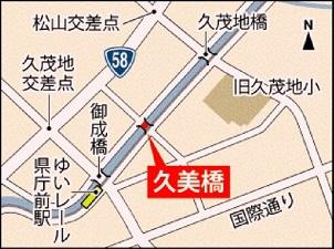 okinawa083116.jpg
