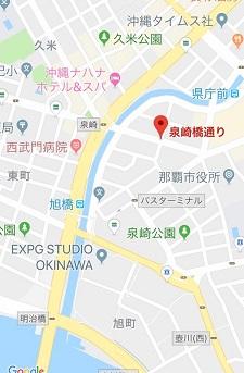 okinawa083117.jpg
