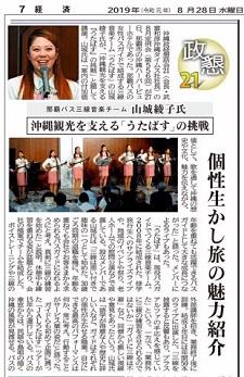 okinawa08313.jpg