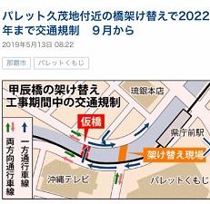 okinawa08317.jpg