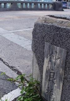okinawa090725.jpg