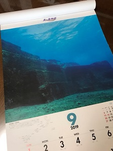 okinawa090741.jpg