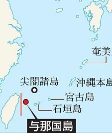 okinawa090751.jpg