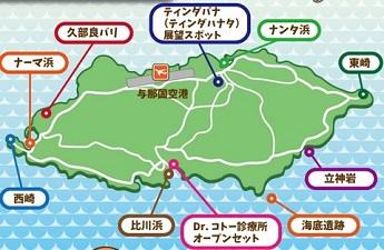 okinawa090761.jpg