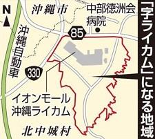 okinawa09144.jpg