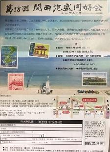 okinawa09147.jpg