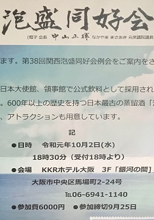 okinawa09148.jpg