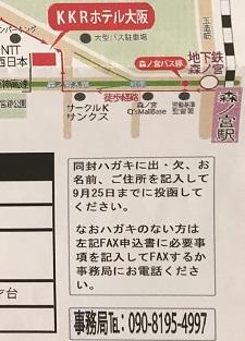 okinawa09149.jpg